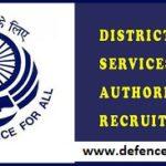 DLSA Karur Recruitment 2021 - 50 Para Legal Volunteer (PLV) Vacancy In Tamil Nadu