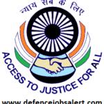 DLSA Theni Recruitment 2021 - 50 Para Legal Volunteer (PLV) Vacancy In Tamil Nadu