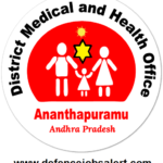 DMHO Ananthapuramu Recruitment 2021 - 26 Paramedical Ophthalmic Assistant Posts In Andhra Pradesh