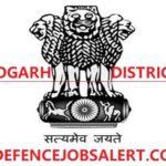 Deogarh District Court Recruitment 2021 - Upcoming New Jobs