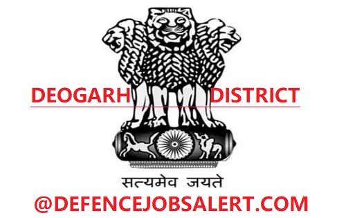 Deogarh District Court Recruitment