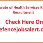 Directorate of Health Services Kavaratti Recruitment
