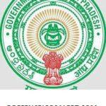 District Collector West Godavari Recruitment 2021 - 06 Junior Steno, Watchman, Cook & Other Vacancies