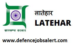 Dy Commissioner cum District Magistrate Latehar Recruitment
