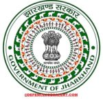 Dy Commissioner cum District Magistrate Ranchi Recruitment 2021 - 98 Junior Engineer & Other Vacancies