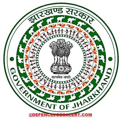 Dy Commissioner cum District Magistrate West Singhbhum Recruitment
