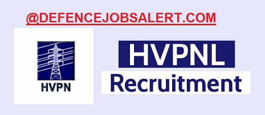 HVPNL Recruitment
