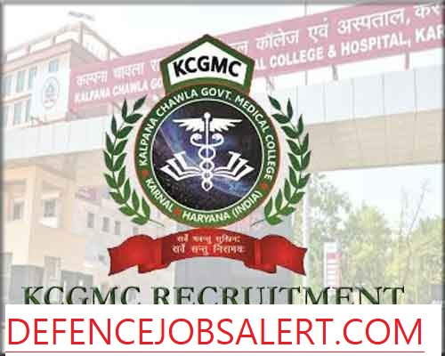 KCGMC Karnal Recruitment