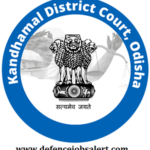 Kandhamal District Court Recruitment 2021 - Vacancy In Odisha | Welcome For New Jobs