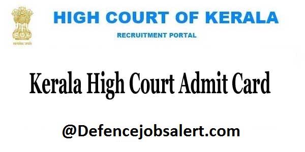 Kerala High Court Admit Card