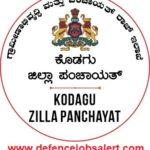 Kodagu Zilla Panchayat Recruitment 2021 - 13 Technician And Technical Assistant Jobs