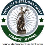 Koraput District Court Recruitment 2021 - Vacancy In Odisha | Welcome For New Jobs