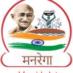 MGNREGA Haveri Recruitment 2021 - 21 Taluk Technical Coordinator, Technical Asst & Other Vacancies