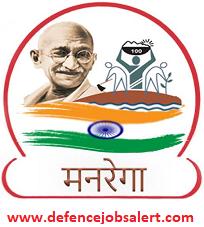 MGNREGA Haveri Recruitment