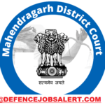 Mahendragarh District Court Recruitment 2021 - No Active Jobs