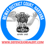 Mewat District Court Recruitment 2021 - No Active Jobs