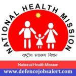 NHM Almora Recruitment