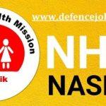 NHM Nashik Bharti 2021 - Apply Here New Jobs AYUSH MO, Medical Officer, Staff Nurse,X-ray Technician 41 Posts