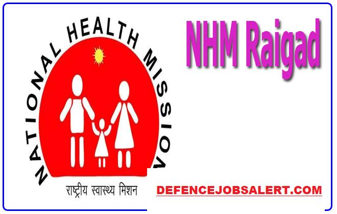 NHM Raigad Recruitment