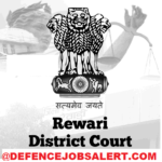 Rewari District Court Recruitment 2021 - No Active Jobs