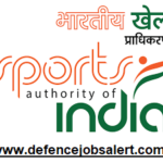 Sports Authority of India Haryana Recruitment 2021 - 05 Young Professional Vacancies