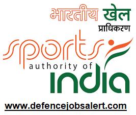 Sports Authority of India Haryana Recruitment