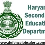 School Education Department Recruitment 2021 - आगामी नौकरियां