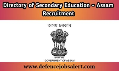 Secondary Education Assam Graduate Teacher Recruitment