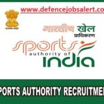 Sports Authority of India Punjab Recruitment 2021 - 14 Young Professional Vacancies