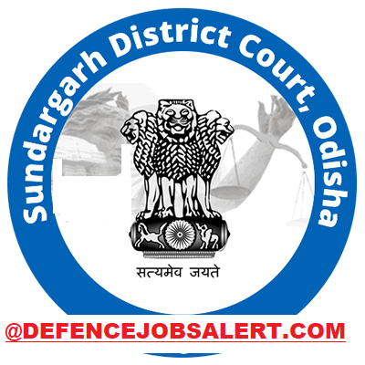 Sundargarh District Court Recruitment