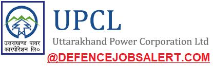 UPCL Various Vacancy Recruitment