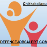 WCD Chikkaballapur Recruitment 2021 - 90 Anganwadi Worker, Helper Vacancies