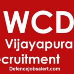 WCD Vijayapura Recruitment 2021 - 134 Anganwadi Worker & Helper Vacancies | Welcome For New Jobs