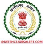 Zila Panchayat Bijapur Recruitment 2021 - Development Assistant, Accountant, Assistant Grade 3, Peon – 5 Posts