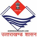 District Programme Officer Bageshwar Recruitment 2021 - 24 Anganwadi Worker/Helper & Mini Anganwadi Worker Vacancies
