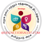 District Social Welfare Officer Simdega Recruitment 2021 -12 Center Administrator, Case Worker, Consultant & Other Vacancies