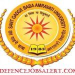 SGBAU Recruitment