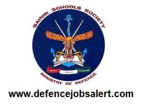 Sainik School Amethi Recruitment