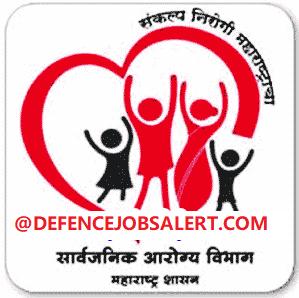 State Family Welfare Bureau Pune Vacancy