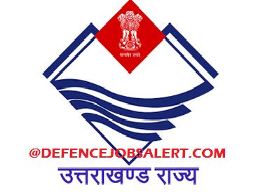 State Water And Sanitation Mission Uttarakhand Recruitment