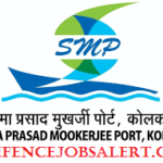 Syama Prasad Mookerjee Port Kolkata Recruitment