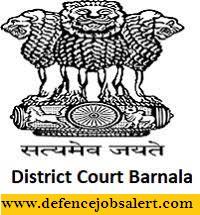 Barnala District Court Recruitment
