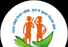 CG Health Recruitment