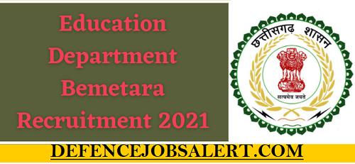 Education Department Bemetara Recruitment