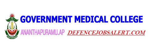 GMC Ananthapuramu Recruitment