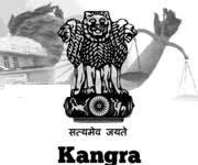 Kangra District Court Recruitment