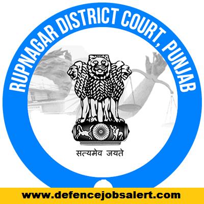 Rupnagar District Court Recruitment