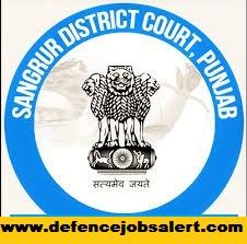 Sangrur District Court Recruitment