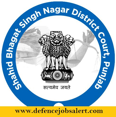 Shahid Bhagat Singh Nagar District Court Recruitment