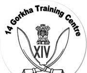 14 Gorkha Training Centre Recruitment